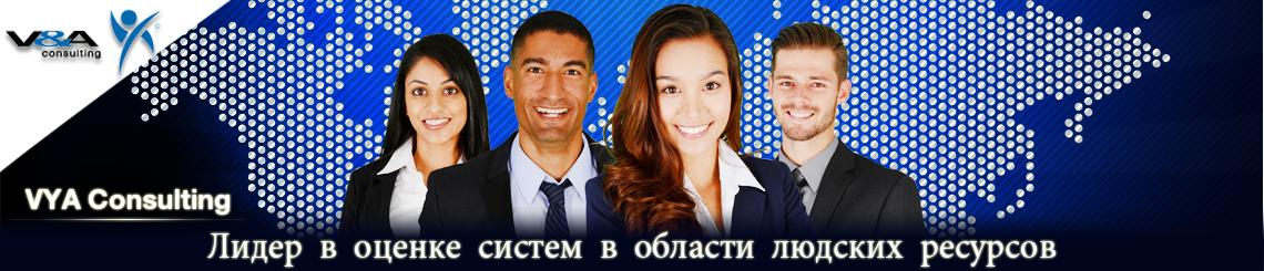 4-m6-ruso